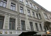 Посольство киргизии в спб фото 216-726