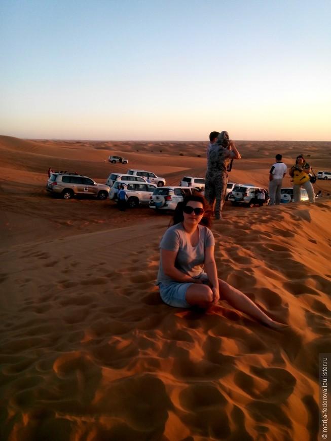 Дубай мне запомнился пустынями...