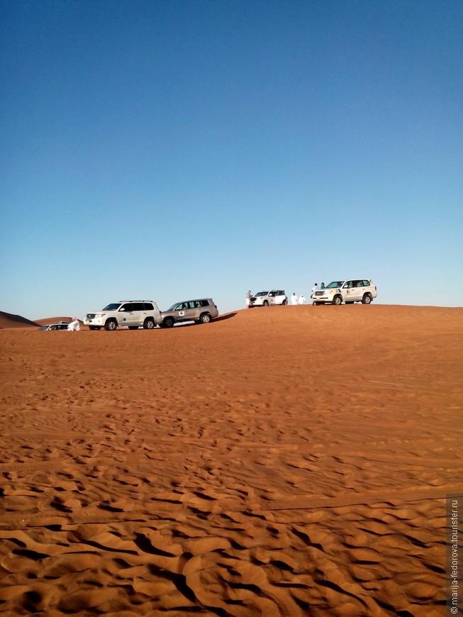 Поездка по пустыни
