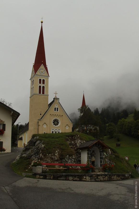 Holzgau.