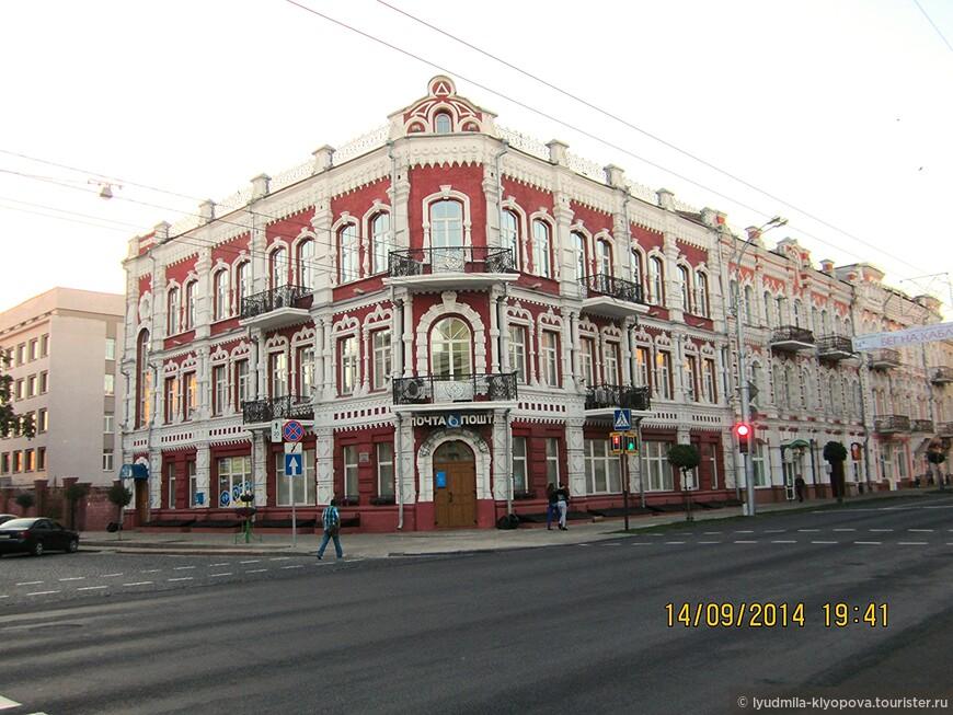 Здание почтамта, бывший доходный дом купца Лейбы Маянца. Рубеж XIX и ХХ вв.