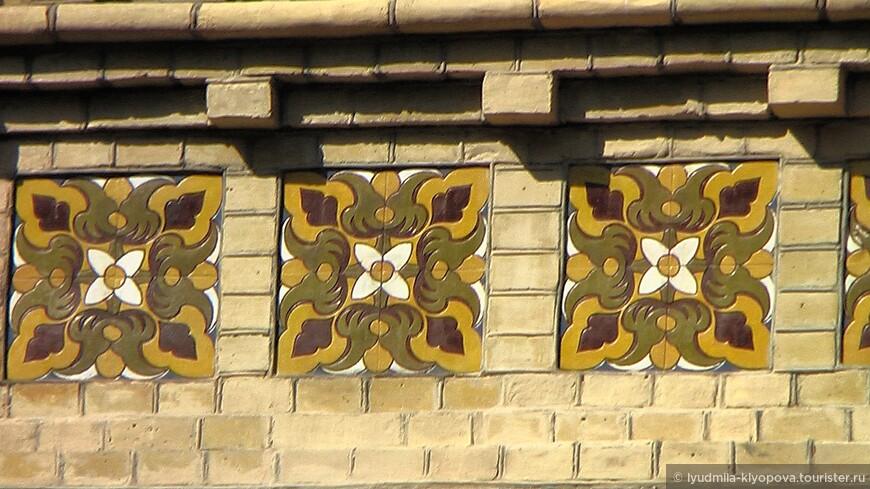 Мозаичный фриз