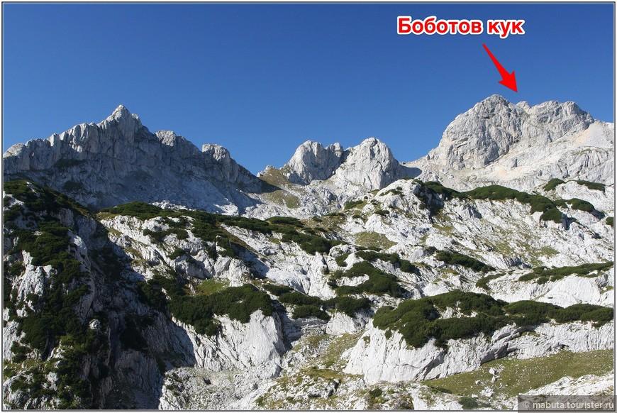 Самая высокая вершина горной гряды Черногории - Боботов кук     (2 522 м).