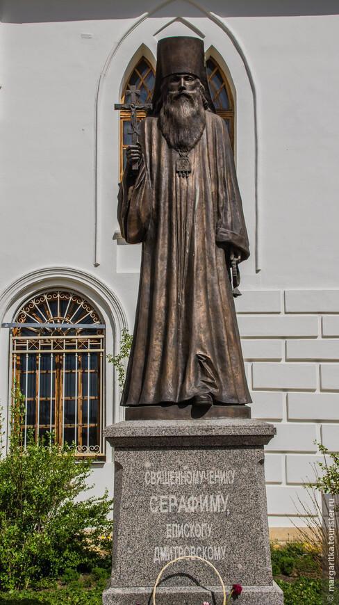 у стен собора памятник священномученику Серафиму епископу Дмитровскому