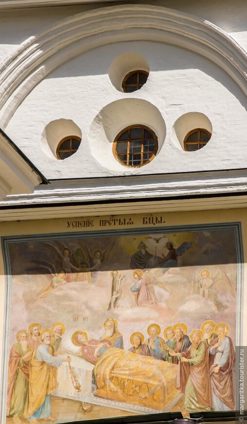 писанная фреска на библейский сюжет - Успение Пресвятой Богородицы
