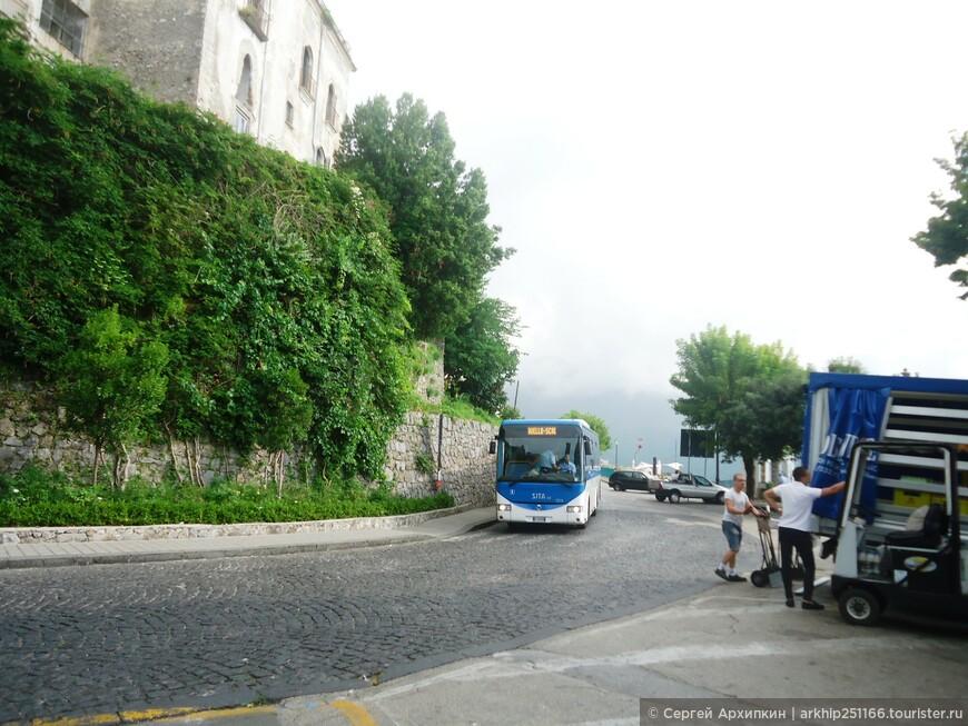 Автобус который привез меня в Равелло