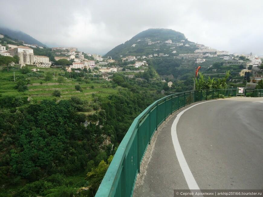 Дорога из Равелло вниз к побережью моря