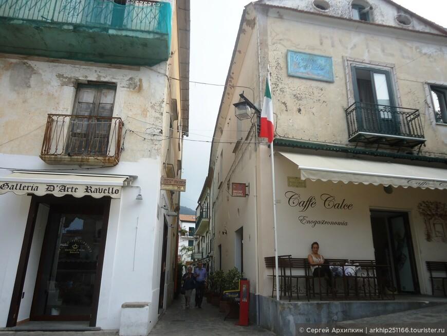 В Равелло множество баров и ресторанов