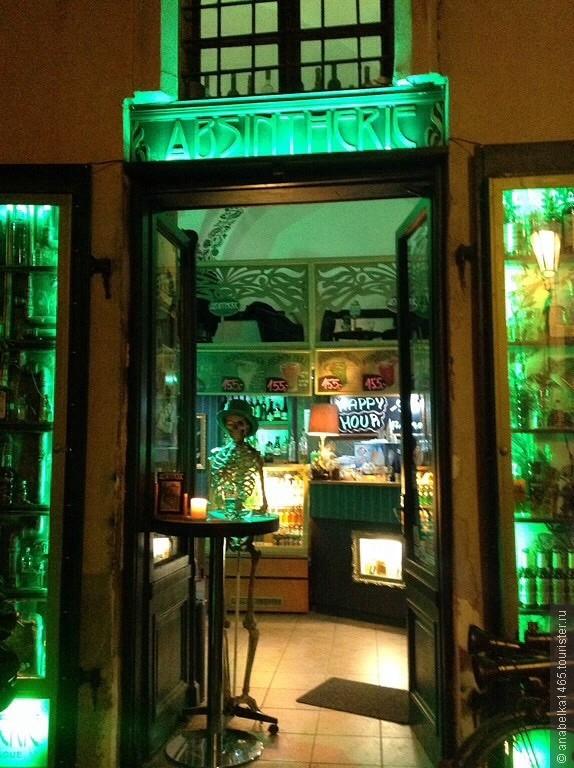 Absintherie не просто бар, но и музей.  Absintherie находятся в историческом центре Праги - на улице Jilská.