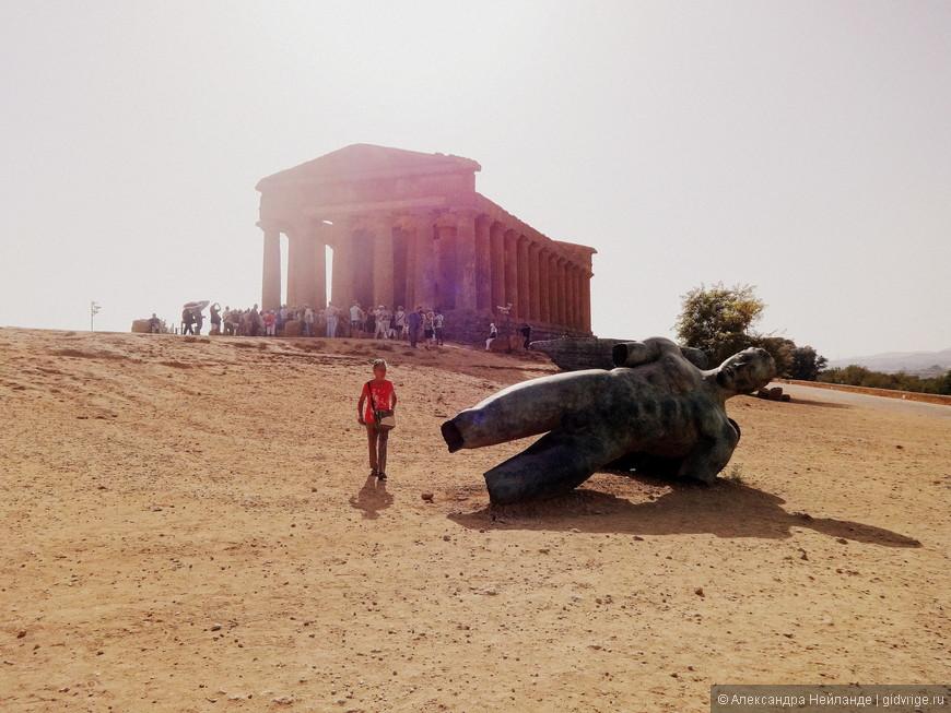 Храм Конкордии и разбившийся Икар