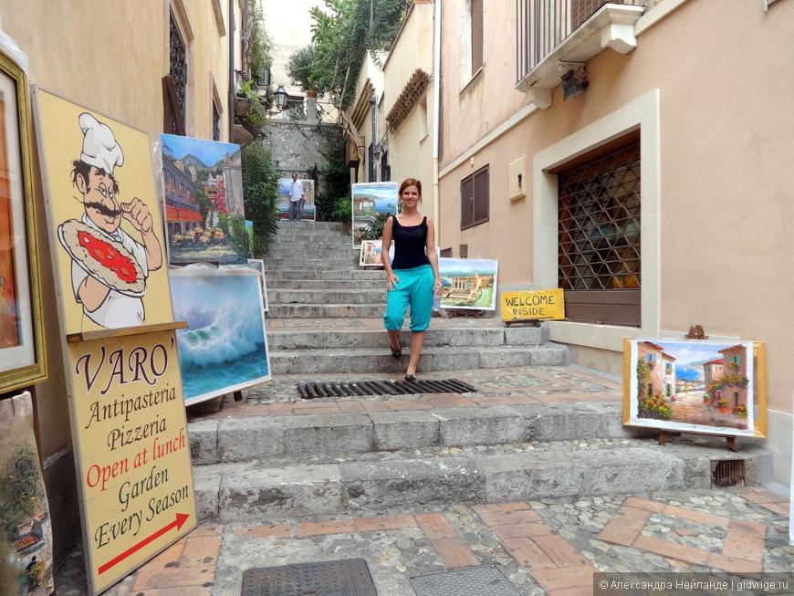 Сицилия - это живописные уголки повсюду!