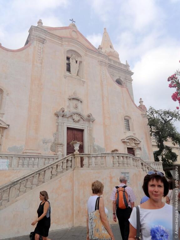 Церковь Сан Джузеппе