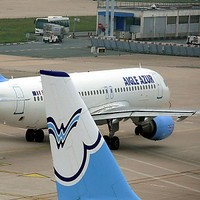 Французский авиаперевозчик убрал рейс из Москвы в Париж