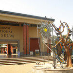 Национальный музей Кении