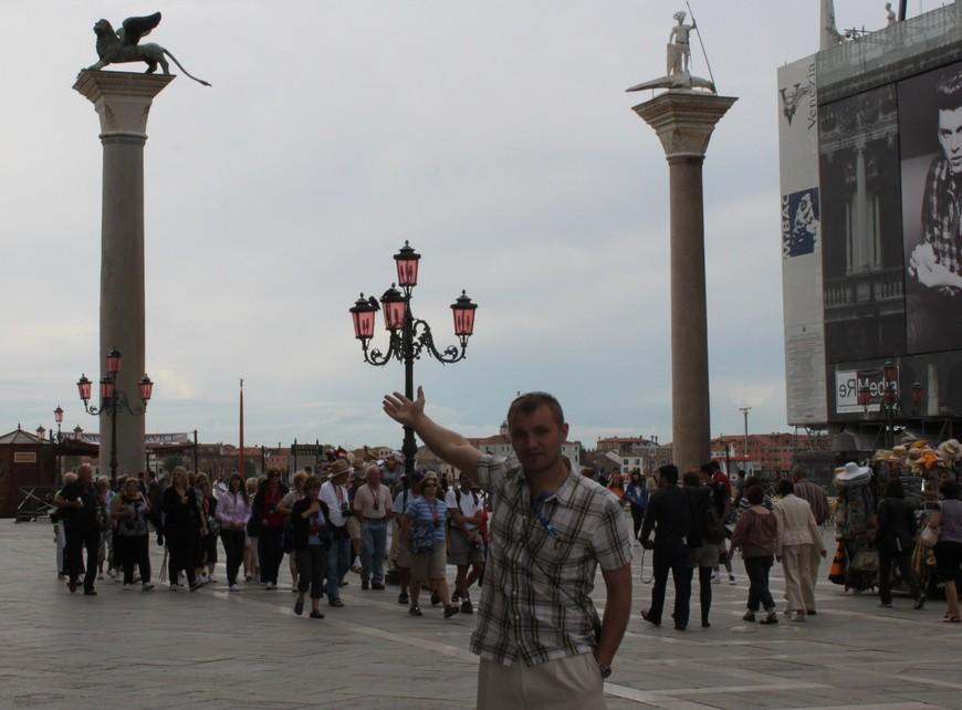Италия.Венеция 2010