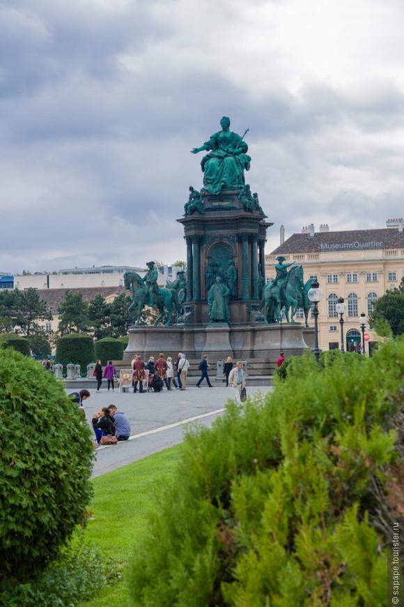 Памятник Марии Терезии в Вене!