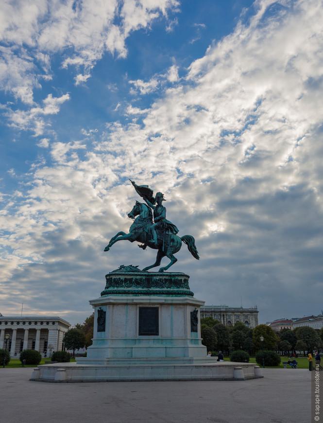 Памятник Карлу Тешенскому.