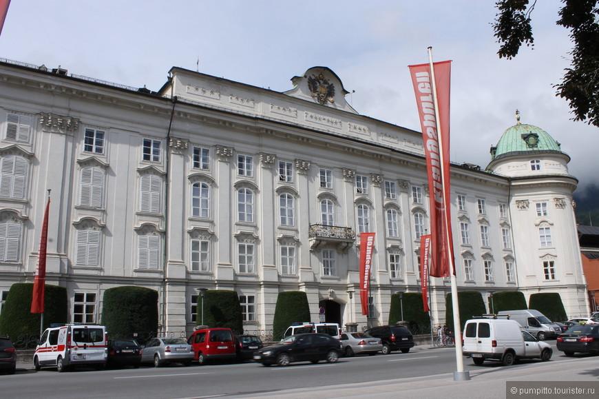 Королевский дворец Хофбург