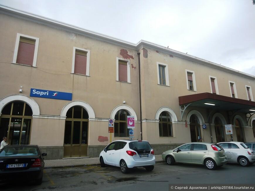В Сапри я приехал рано утром из Салерно - 30 июля 2014 года
