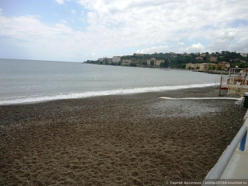 Пляж Сапри