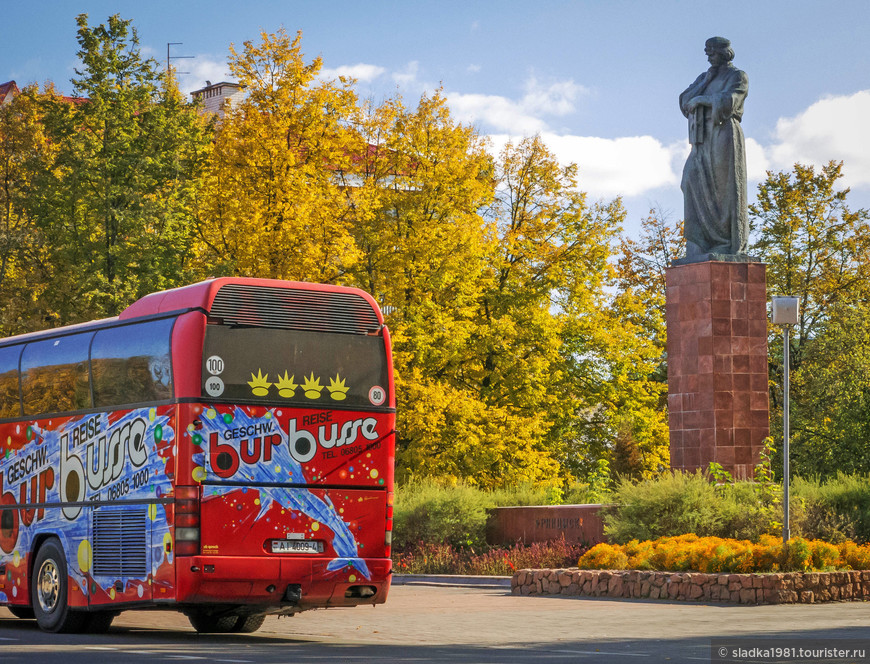 Памятник Белорусскому первопечатнику Франциску Скорине.