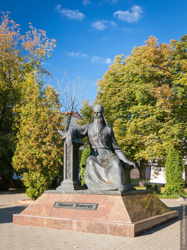 Памятник Симеону Полоцкому-великому белорусскому просветителю.