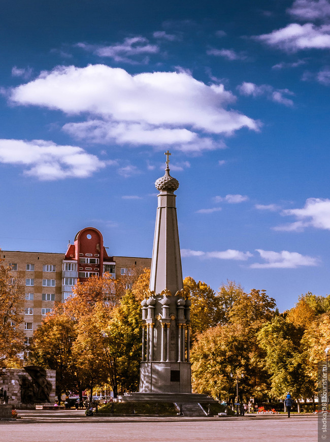 Площадь Свободы.