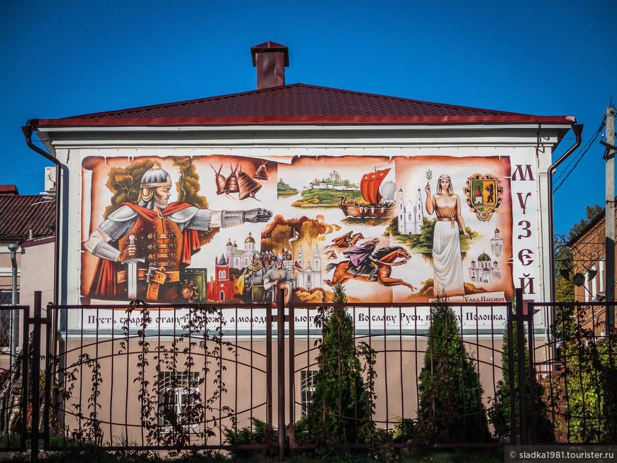 Музей рыцарства.