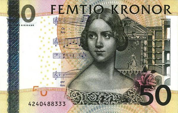 1 шведская крона в рублях [PUNIQRANDLINE-(au-dating-names.txt) 42