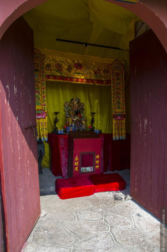 Храм Сюаньу.