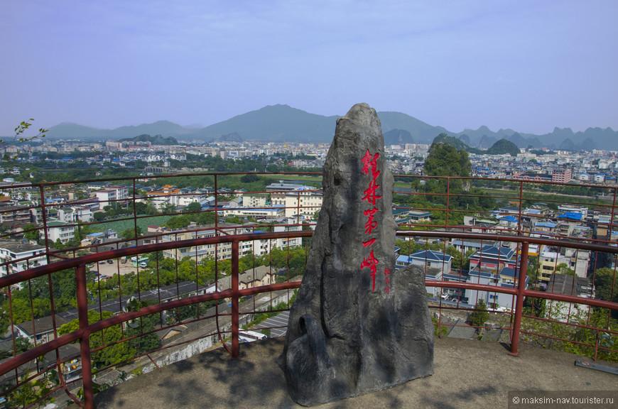 Обзорная площадка со священным камнем.