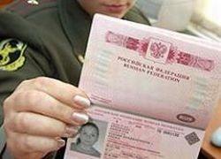 Десятилетние загранпаспорта начнут выдавать в марте текущего года