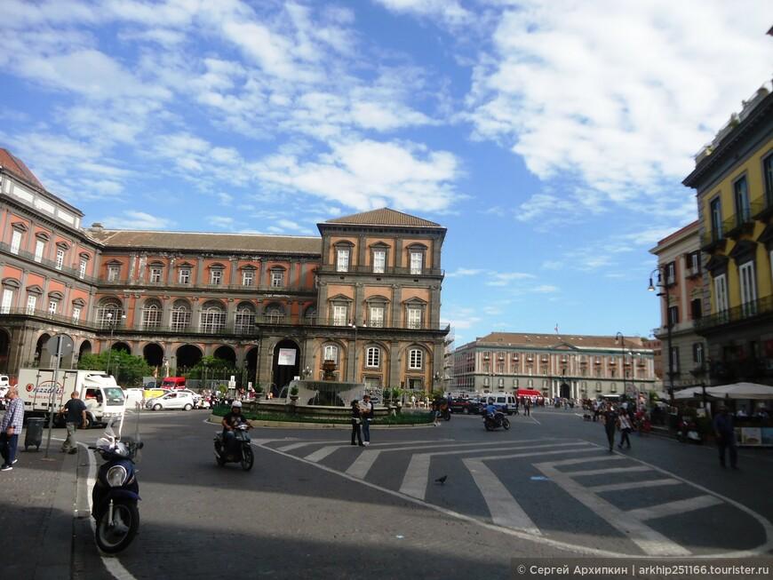 На фото бок фасада Королевского дворца, отсюда и вход. Справа мы выходим на одну из важных площадей Неаполя - площадь Плебесцито