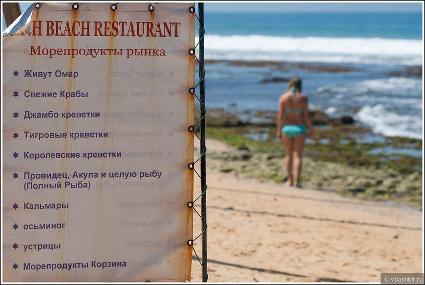 Вы знали, что предсказывать будущее на Шри-Ланке запрещено? Провидцев, как видите, поедают вместе с акулами и полными рыбами! Жаль, мы не успели попробовать)))