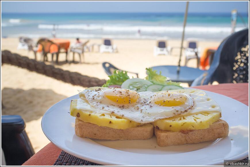 На завтрак - гавайский тост. Яичница, сыр, ананас, бекон.