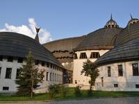Католический университет в Пилишчабе