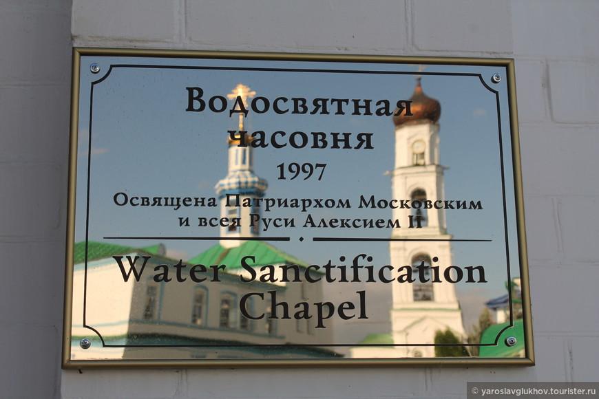 Татарстан - Марий Эл 1593.jpg