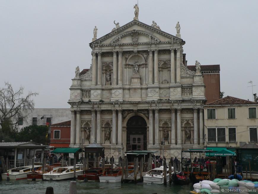 Церковь Скальци или Санта Мария ди Назарет — церковь в районе Каннареджо, 1660—1689 годы.