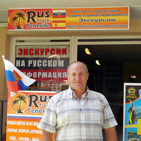 RUS-TOUR Tenerife