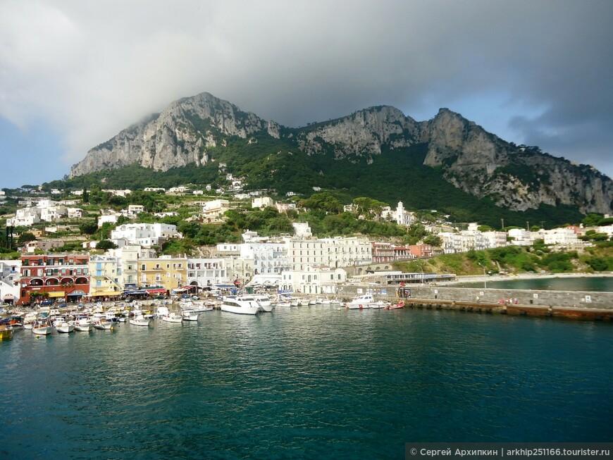 """Все паромы и другие кораблики - причаливают вот к этой пристани, которая называется - Marina Grande и относится к городку Капри- который является """"столицей"""" острова."""
