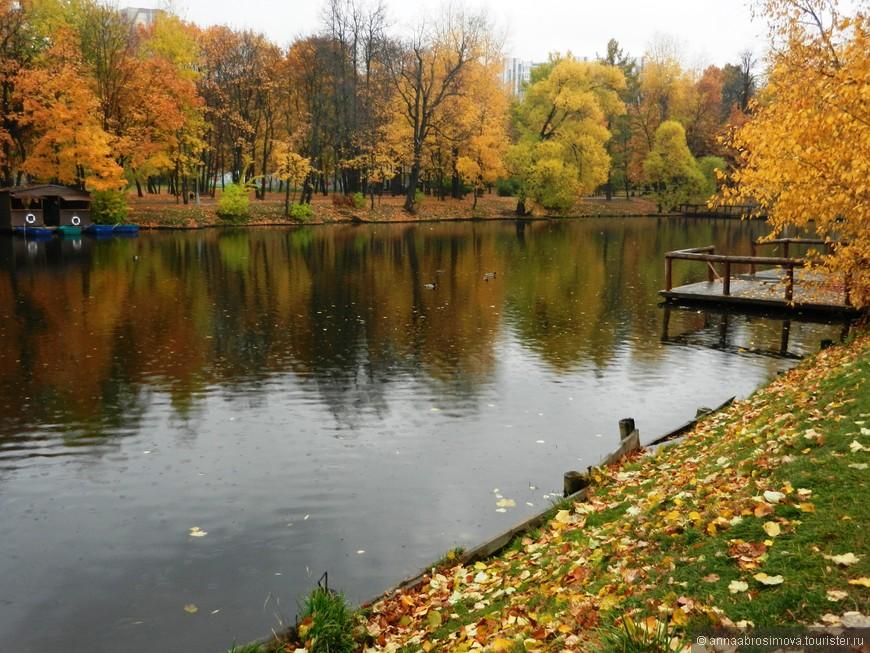 парки 2014 247.jpg