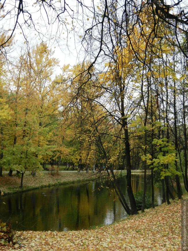 парки 2014 057.jpg