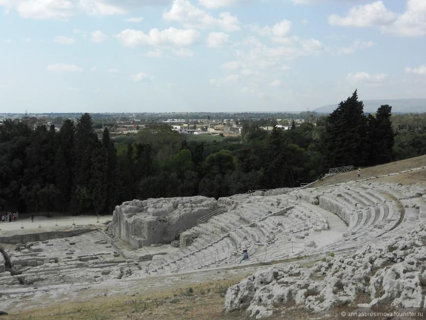 город Сиракузы. Археологический парк. Греческий театр.