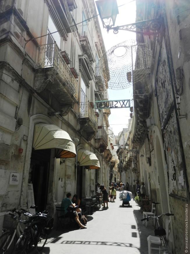 улица в Сиракузах