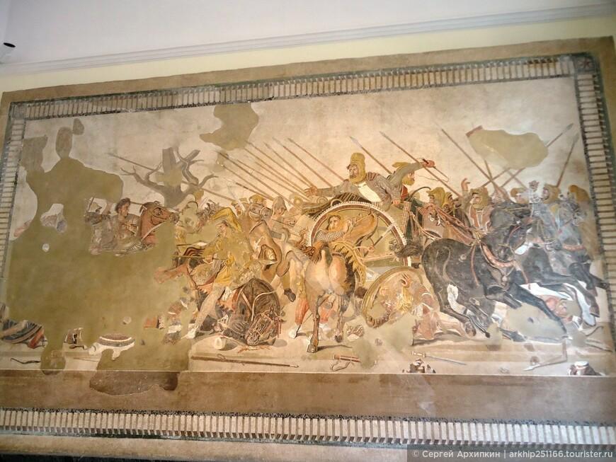 Одна из самых важных мозаик обнаруженных в доме Фавна в Помпеях -она изображает победу Александра Македонского над персидским царем Дарием в 333 году до нашей эры