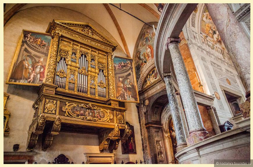 Большой орган, 1602-1630г