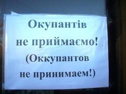 Отель в Львовской области отказался обслуживать граждан России