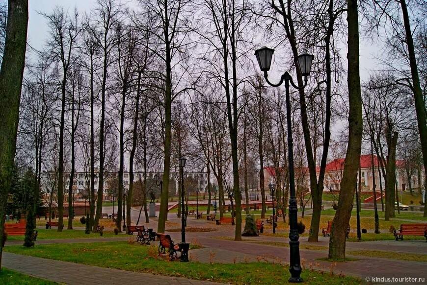 Парк на Рыночной площади
