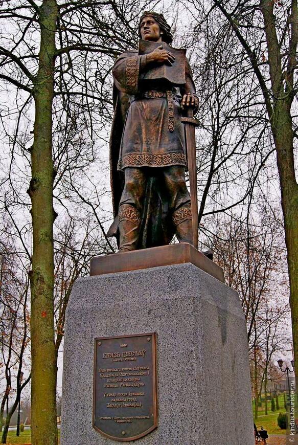 Памятник Изяславу - сыну Рогнеды и киевского князя Владимира. Название города транслитерировалось со временем - Изяслав, Заслав, Заславль.