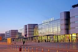 В аэропорту Екатеринбурга экстренно сел самолет